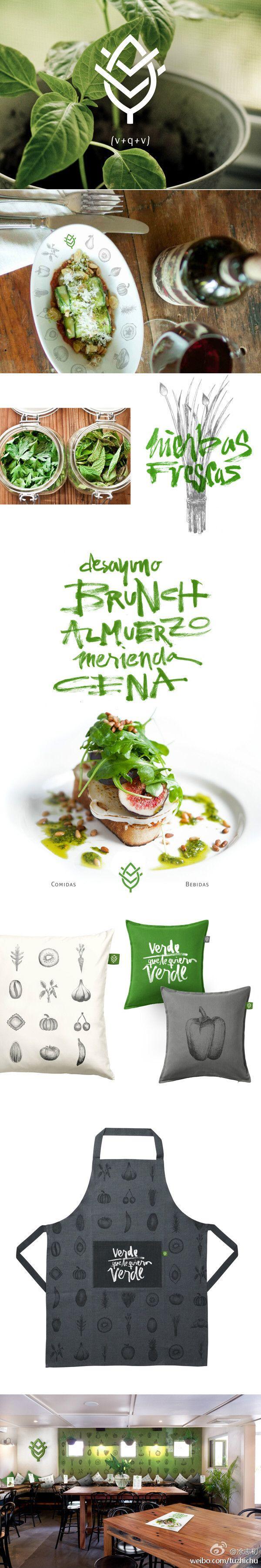 字体设计(97)阿根廷罗萨里奥VQV有机素食餐厅视觉形象