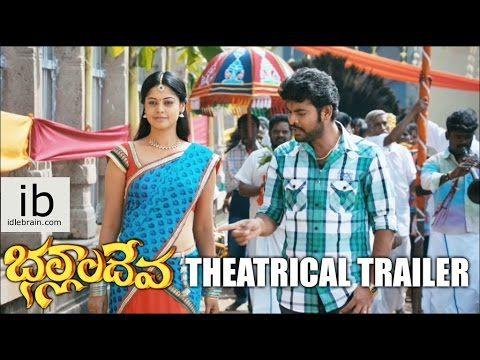 Bhallala Deva Theatrical Trailer - http://www.iluvcinema.in/telugu/bhallala-deva-theatrical-trailer/