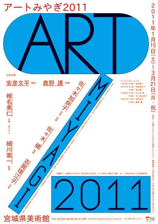 Art Miyagi