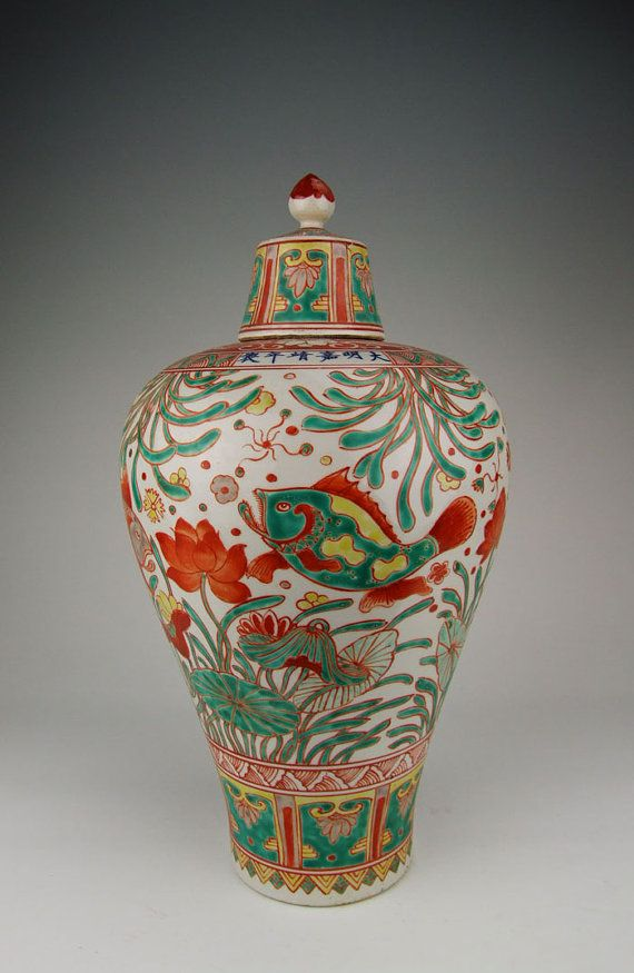 Chinese Wanli five color Qinglong heavily potted large jar with lid