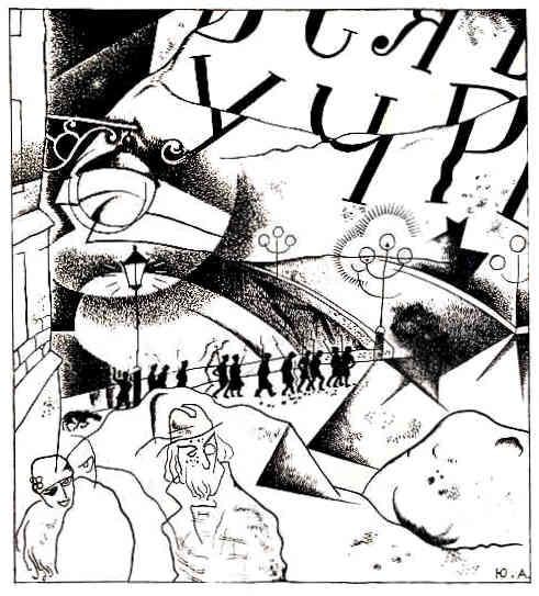 "Yuri Pavlovich ANNENKOV  Illustration for the Poem ""Dvenadtzat"" (Twelve)   by Alexandr Blok. 1918."