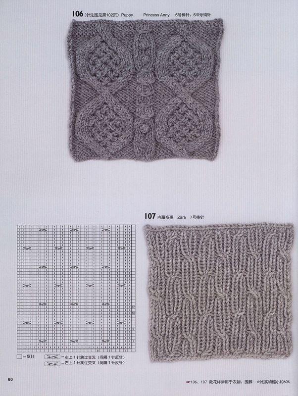 Книга «Knitting 150 Designs». Обсуждение на LiveInternet - Российский Сервис Онлайн-Дневников
