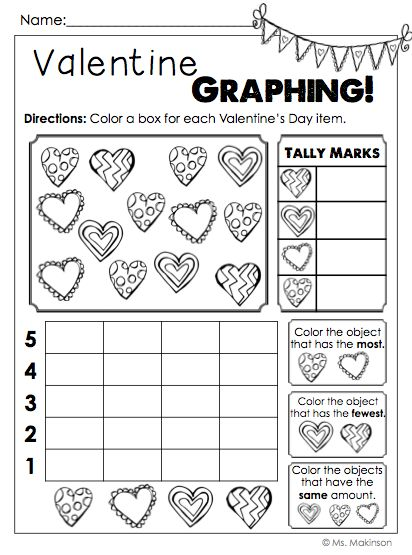 Grade Math Worksheets as well First Grade Math Subtraction Worksheets ...