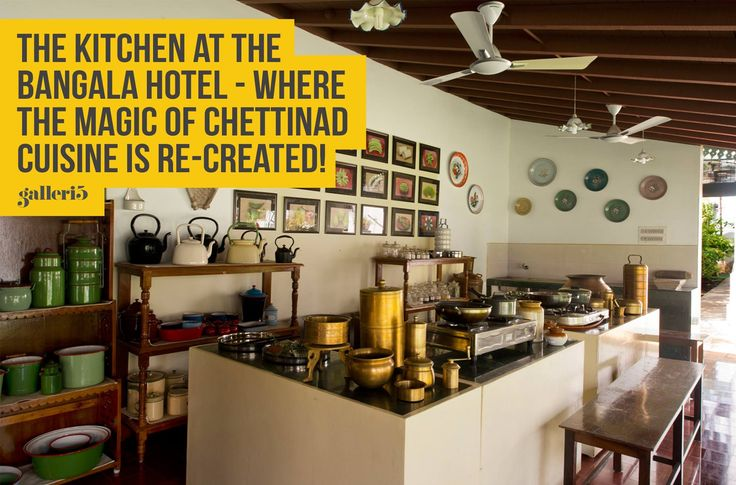 The stay at The Bangala was a new cultural and gastronomic experience for Kishi, George and Rahul. Guess what was their favourite place at the hotel? The kitchen of course!   For more pictures of this hotel and of Karaikudi, join the galleri5 app here: https://galleri5.com/app  #TheBangala #karaikudi #roadtothesouth #galleri5 #foodaholics #fotobaba