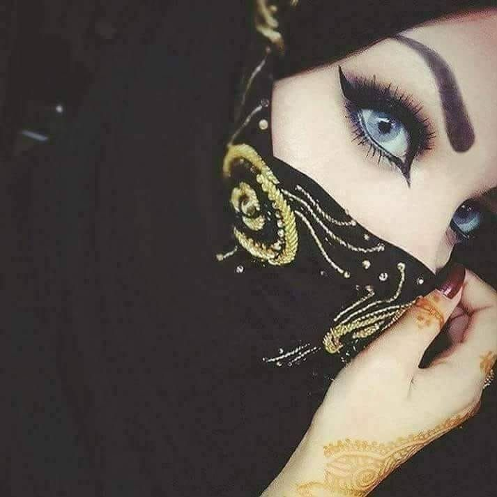 Afshii Majid Eye Makeup Beautiful Hijab Muslim Beauty