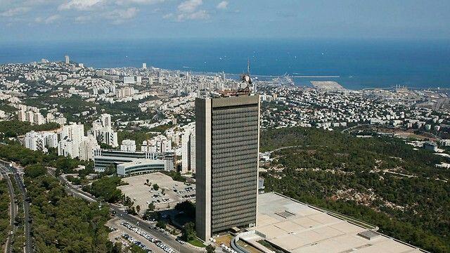 Haifa University | University. Haifa