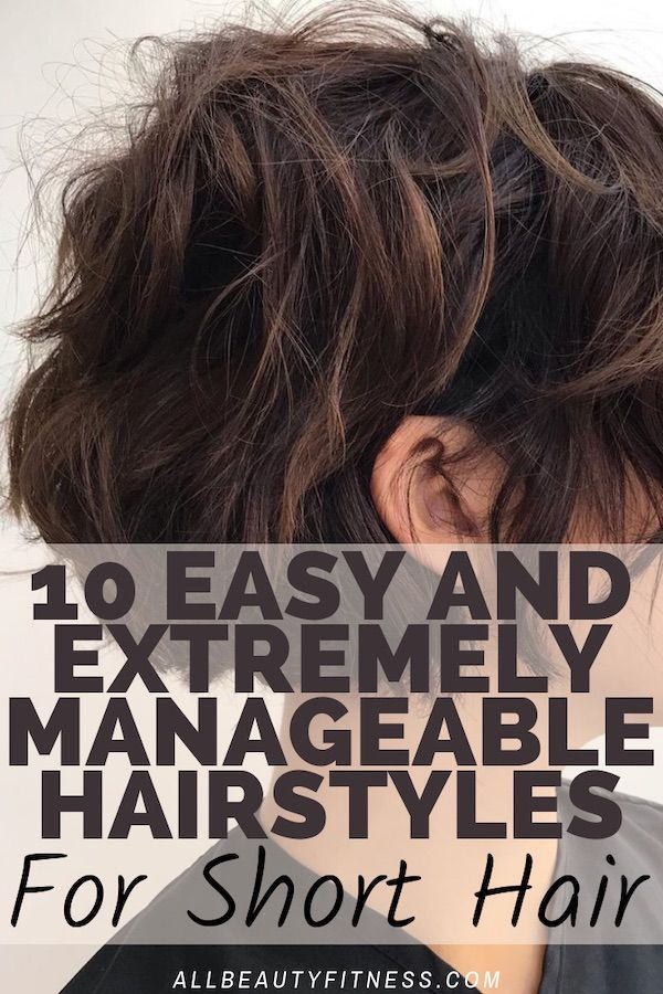 10 Very Easy To Manage Short Hairstyles Short Hair Balayage Hair Styles Thick Hair Styles
