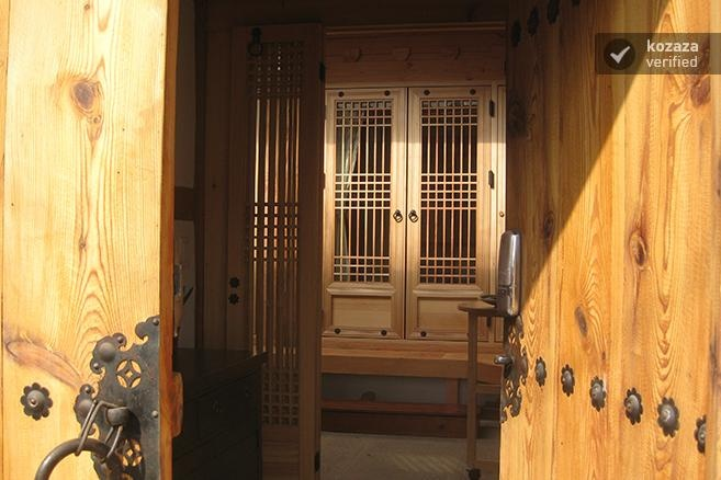 Lovely Hanok Guesthouse Todaki : Room of Star
