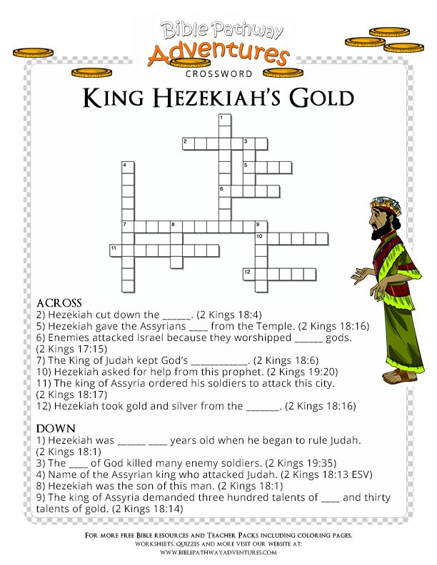 Bible Crossword Puzzle King Hezekiahs Gold