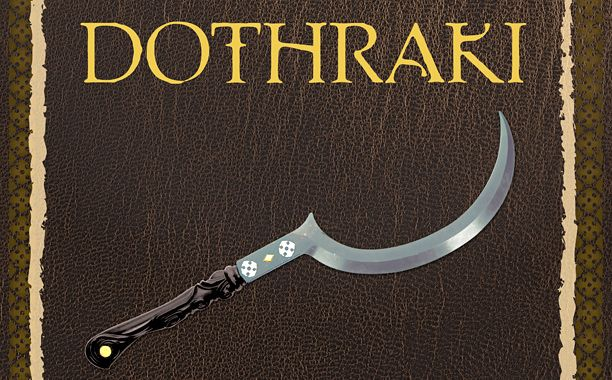 Learn Dothraki with HBO's new language course.