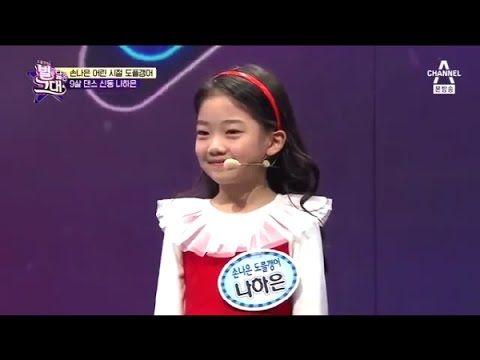 나하은 (Na Haeun) - DAILY LIFE 시즌 2 / FEBRUARY 02 - YouTube