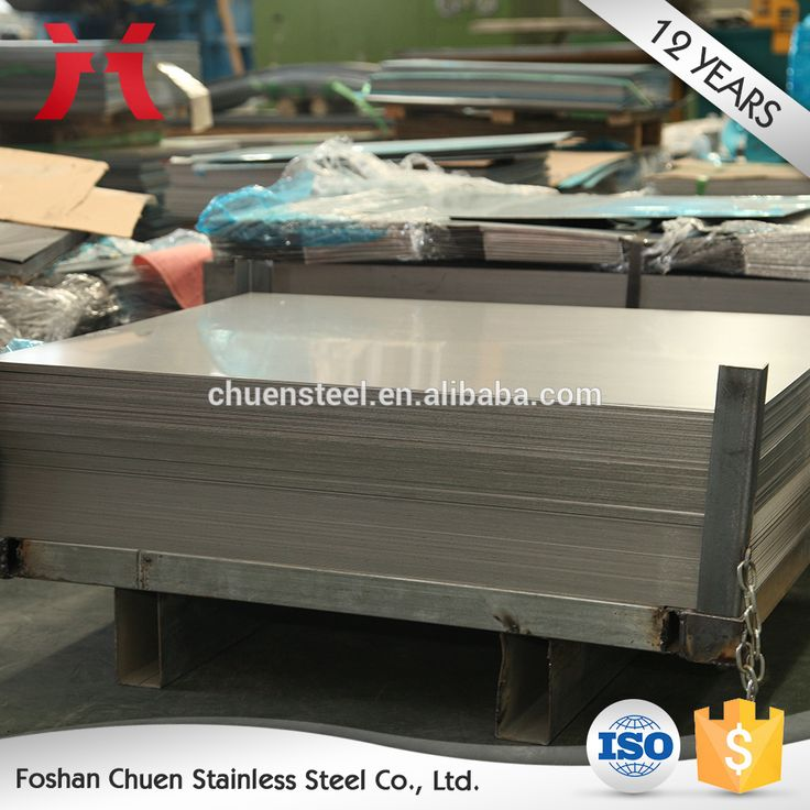 3mm thickness sus304 BA 316l stainless steel sheet price per kg