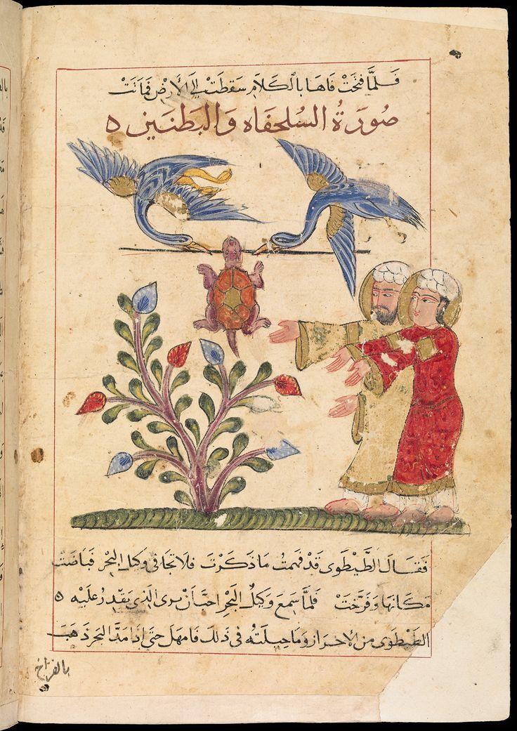 KALILA AND DIMNA, IN ARABIC | Crossing Borders