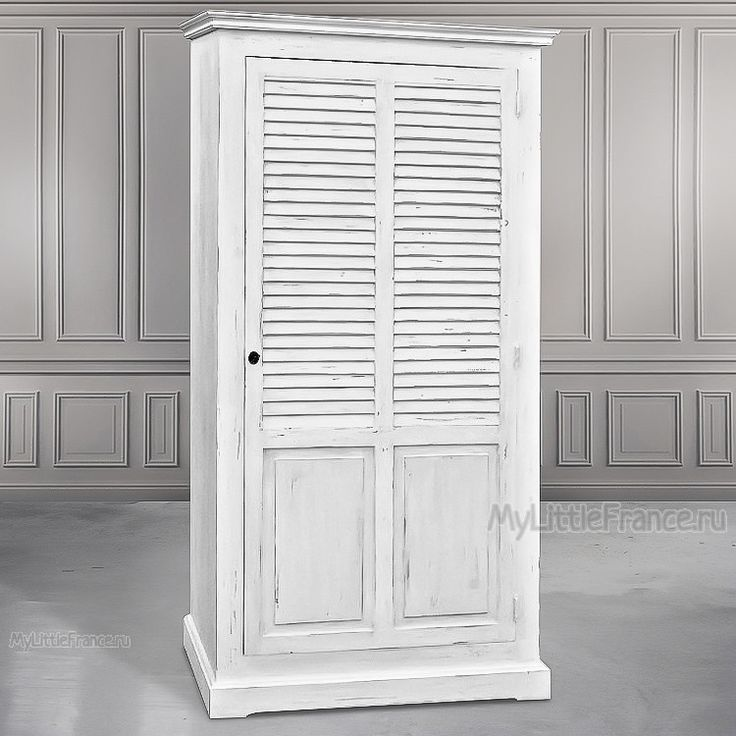 Платяной Шкаф Valérie II - Платяные шкафы - Спальня - Мебель по комнатам My Little France