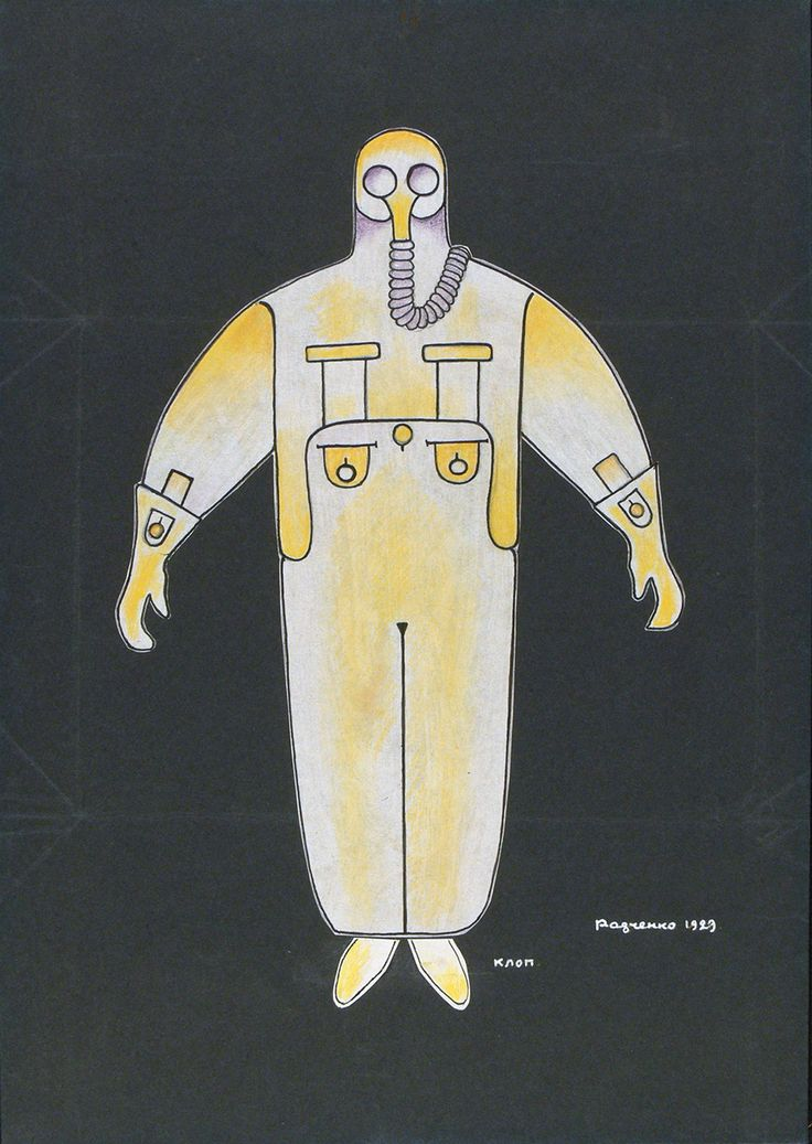 Alexander Rodchenko: Costume Design for Figure in Overall and Gas Mask for The Bed Bug produced at the Meierkhold Theatre, Moscow, 1929. Ink, pencil, quill, whitening, pencil, pastel on black paper on paper. Bakhrushin State Central Theatre Museum, Moscow