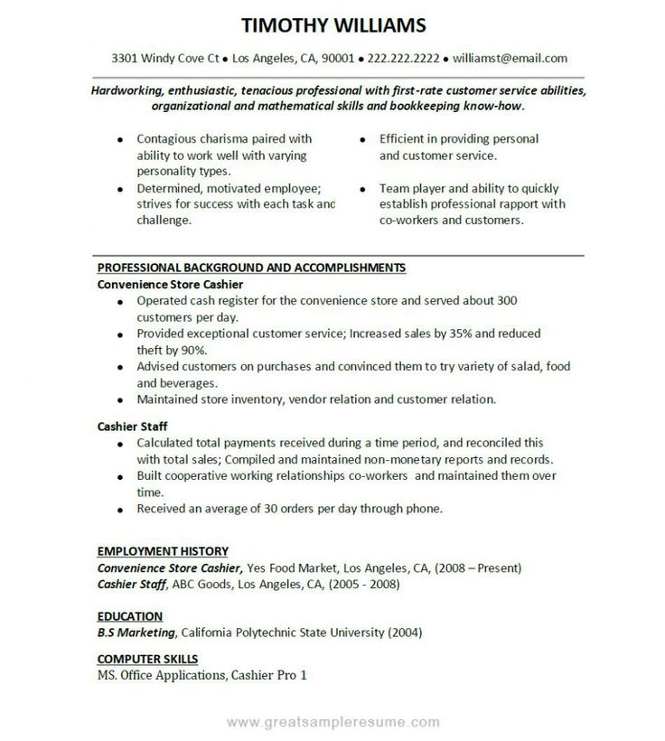 Cashier Job Description Resume