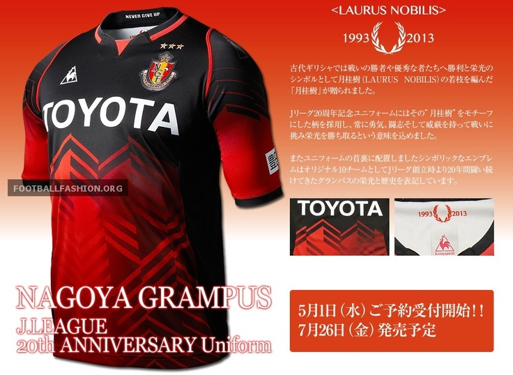 Nagoya Grampus J. League 20th Anniversary le coq sportif Jersey