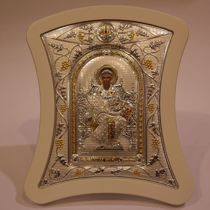 Orthodox Icon Greek Handmade Byzantine Silver 925 Saint Spyridon 22x18cm