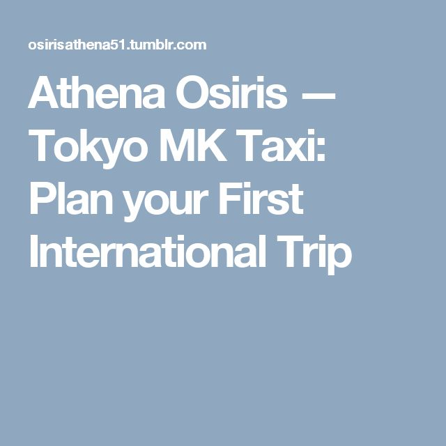 Tokyo MK Taxi: Plan your First International Trip  If you are planning your dream vacation then you are probably feeling overwhelmed and excited right now. However, there are so many factors you need to consider first to make you trip successful and memorable.   Read related article here: http://www.tokyomk.com  https://readymag.com/u21540335/789404aappleb/