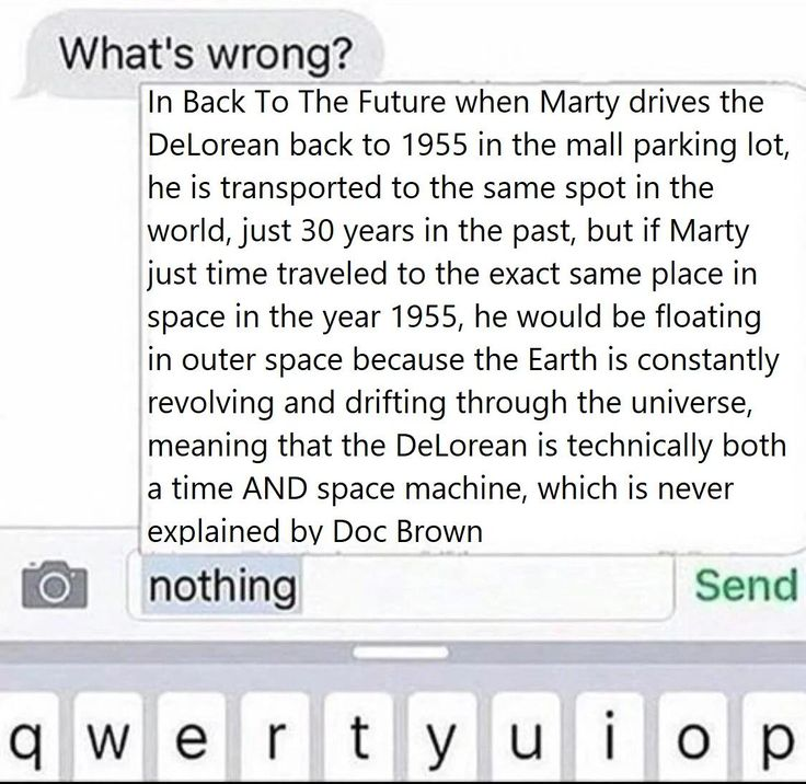 GET IN THE TIME MACHINE MARTY
