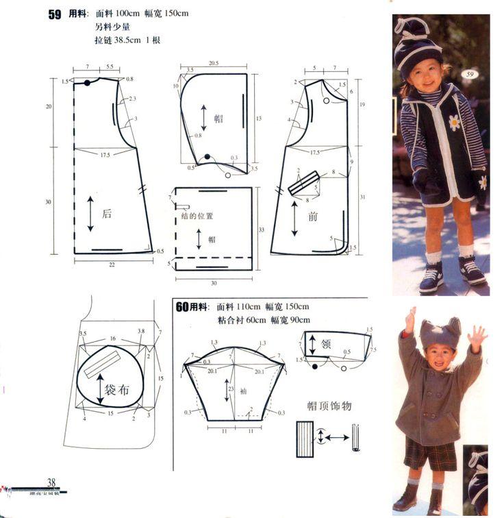 [转载]【漂亮宝贝装】整理二_燕子_新浪博客