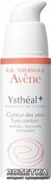 Крем против первых морщин Avene Ystheal+ для кожи вокруг глаз 25+ 15 мл (3282779022859)