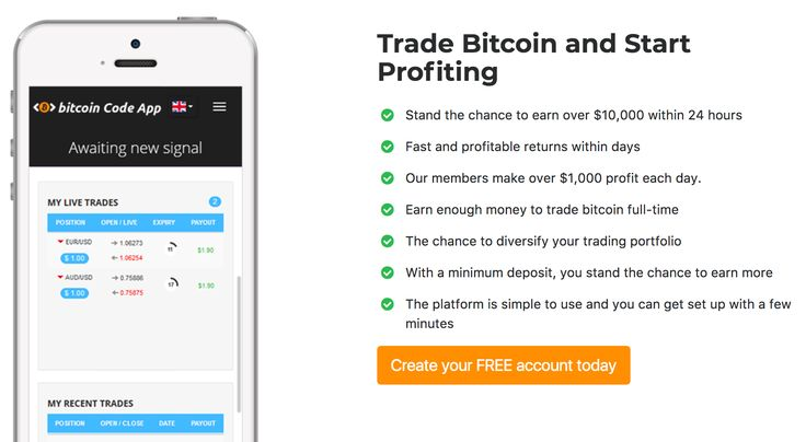 53 Best Bitcoin Code Images On Pinterest