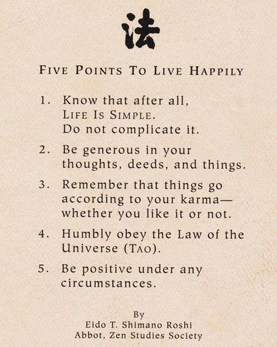 #3 is a tough one for many... to accept that you, through choices/actions, may be/probably are responsible for what your reality...