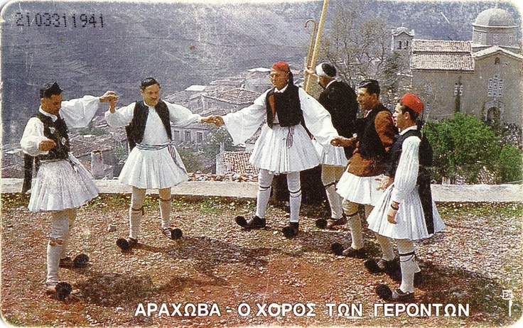 Greek Evzones. Soldiers in traditional dress. So in Jr. High in 1968, I did some greek folk dancing in an evzone costume for a Foreign Cultures class. Got beat up the next day. By some girls. Ah, life! (true story, btw..) (Hey! we were taught not to hit girls, so I couldn't fight back!)