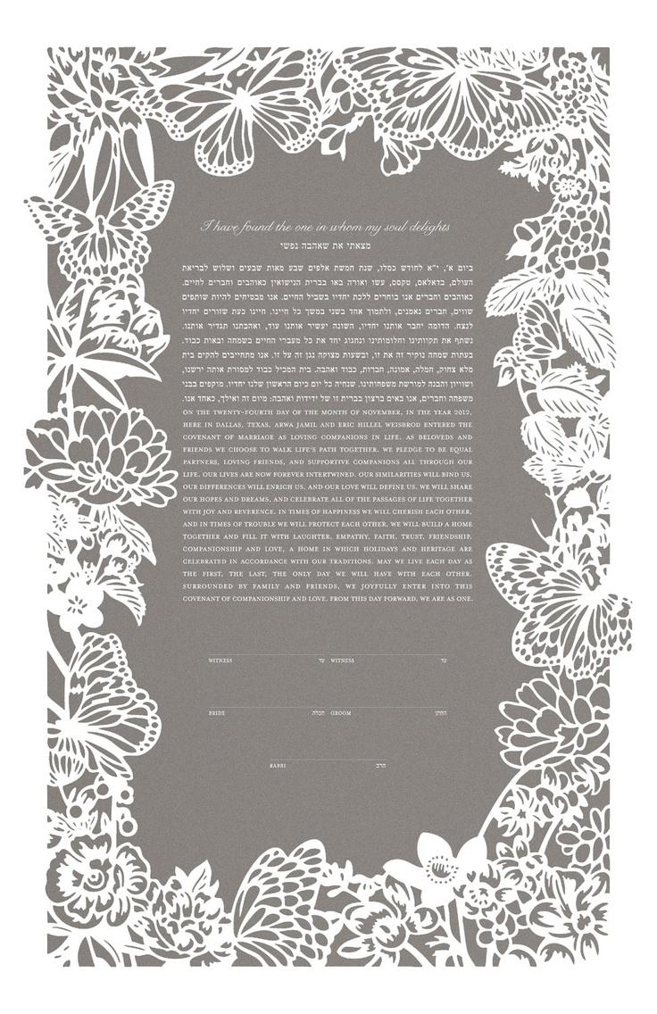 NEW: Papercut Ketubah - Vintage Summer Garden #papercut #ketubah