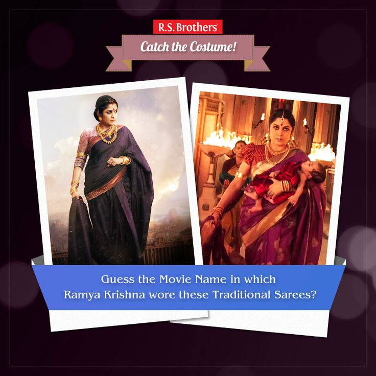 ‪#‎Catch‬ The ‪#‎Costume‬ Guess the Movie name? In which Movie South Indian Actress ‪#‎RamyaKrishna‬ wore these ‪#‎Traditional‬ Outfits with an Aggressive Look? Share your answers in comments. (Image copyrights belong to their respective owners)