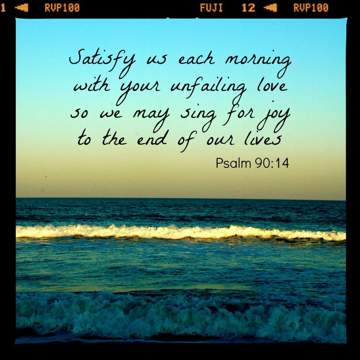 Refreshing Good Morning Quotes: My Prayer For You This Morning, That God Would Deeply