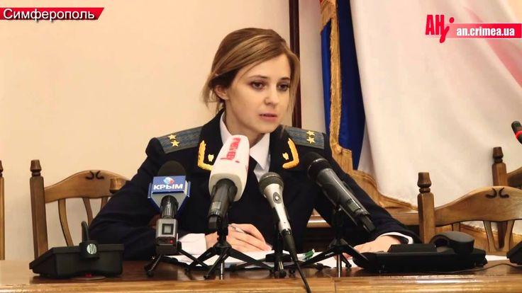 Natalia Poklonskaya's speech. With english subtitles.