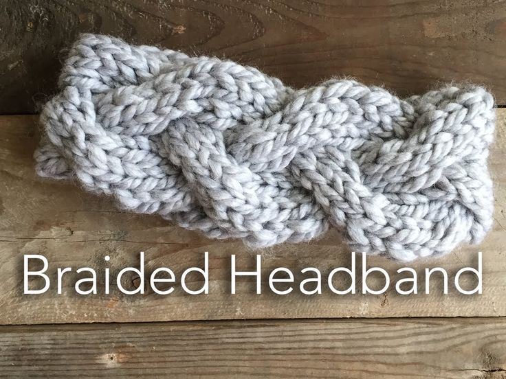 To find the written pattern for this tutorial (PDF form), please go to: http://laurenasfiles.com/knitted-braided-headband/