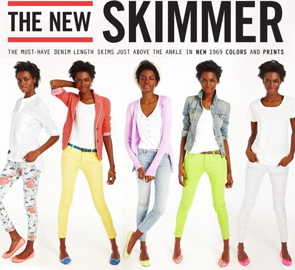 Womens skimmer jeans -Gap    Fashion Product