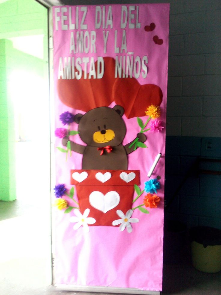 Puerta para febrero dia del amor y la amistad decoracion for Puertas decoradas para 14 de febrero