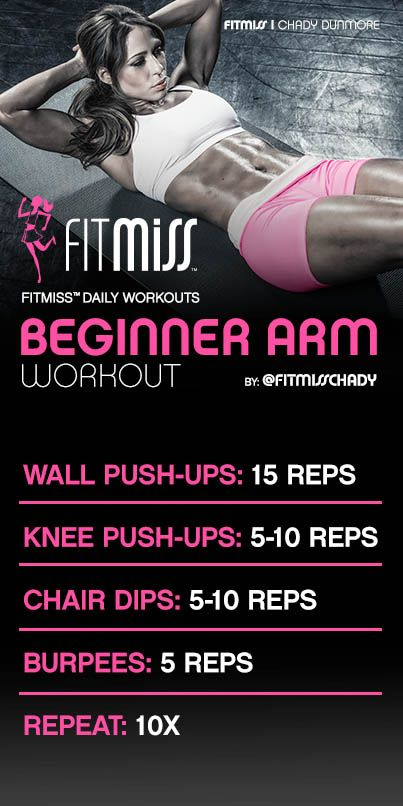 Beginner Arm Workout--Fitmiss now that class made me realize lifting people in strechers is absolutely not easy lol