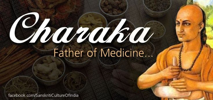 Referred to as the Father of Medicine, Charaka was born around 300 BC and was the court physician of the Buddhist King Kanishka.