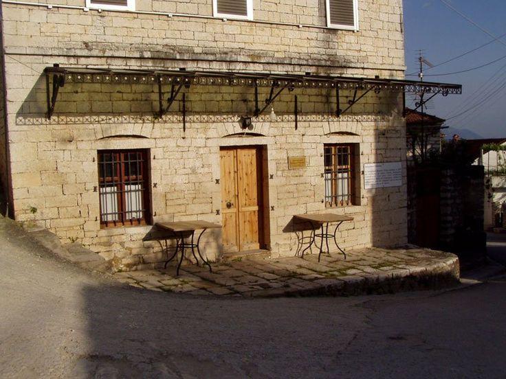 Folklore Museum of Zitsa / Λαογραφικό Μουσείο Ζίτσας