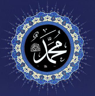 "The Beloved Prophet entered the Masjid holding the hands of Abu Bakr and Umar. He said, ""We will be raised like this.""  (sal'Allahu`alayhi wa sallam)   Sallu Allal Habib Sallallaho Ta'ala Ala Muhammad ﷺ !!"