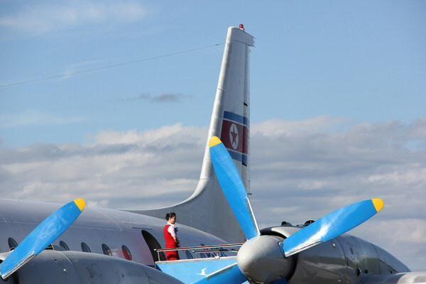 Air Koryo stewardess