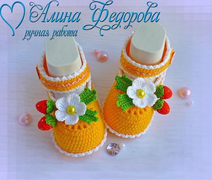 Алина Фёдорова (вязание на заказ)