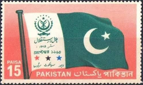 Image result for stamps of pakistan