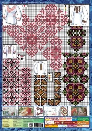 Are you already looking for a Christmas present? We've got a brilliant idea! There;s still plenty of time to stitch a marvelous shirt or blouse for your beloved ones. Here are some great floral and geometric cross stitch patterns you will certainly love.