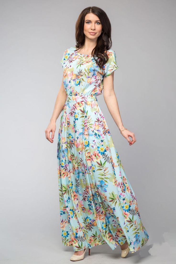 Купить длинное платье в Москве