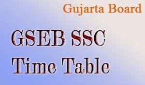 GSEB SSC Time Table 2017, Gujarat Board 10th Exam Date Sheet 2017, check GSEB SSC Exam Schedule, download GSEB 10th Exam Programme, GSEB time table.