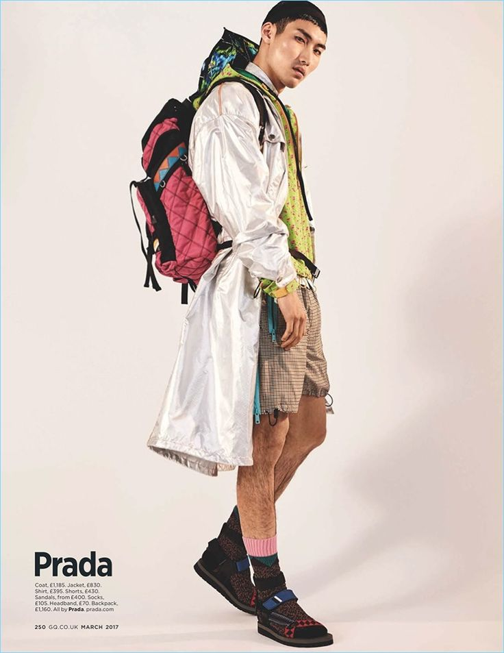Do Byungwook is ready for a trip outdoors with a sporty look from Prada.