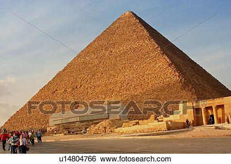Stock Images of Egypt, Giza, Khufu, Pyramid, Boat, Pits ...
