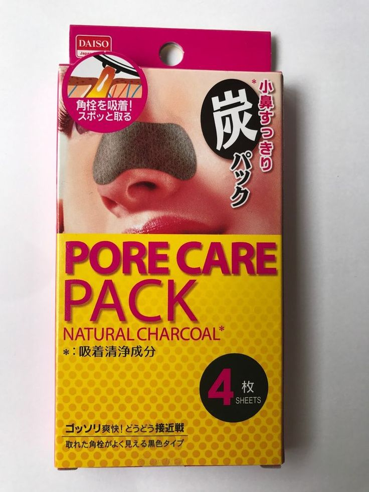 DAISO JAPAN Pore Care Pack Natural Charcoal new Nose Pore Pack Strips f/s #Daisojapan