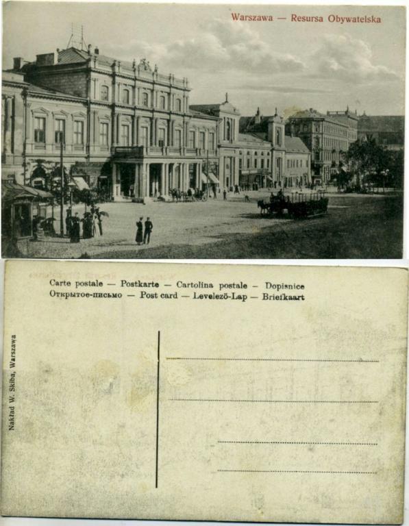 Warszawa Resursa Obywatelska 1910r. W.Skiba Vintage postcard, Alte postkarte aus Warschau, stara pocztówka, Warszawa